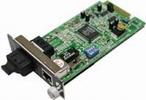 EM-C107SC 10/100M 多模光纤收发器
